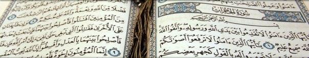 cau_header_945x180_islam