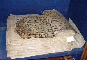 Uthman-Quran-300x207