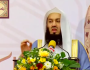 Mufti Menk: Wagging Tongues, Roaming Eyes (Video)