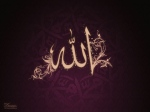 8589130504219-allah-calligraphy-art-wallpaper-hd