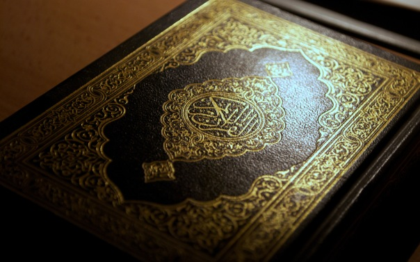 Al-Quran-Islam-Macro-Wallpaper-Photograpy