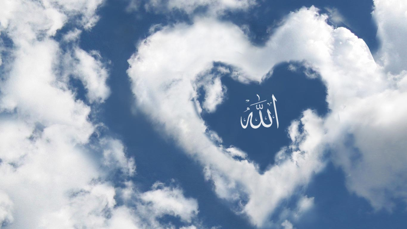 Most Inspiring Wallpaper Name Maryam - allah7  Graphic_665014.jpg