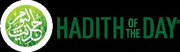 hadithoftheday-frontpage-logo