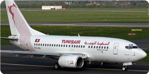 images_news_2014_07_22_tunisair_300_0