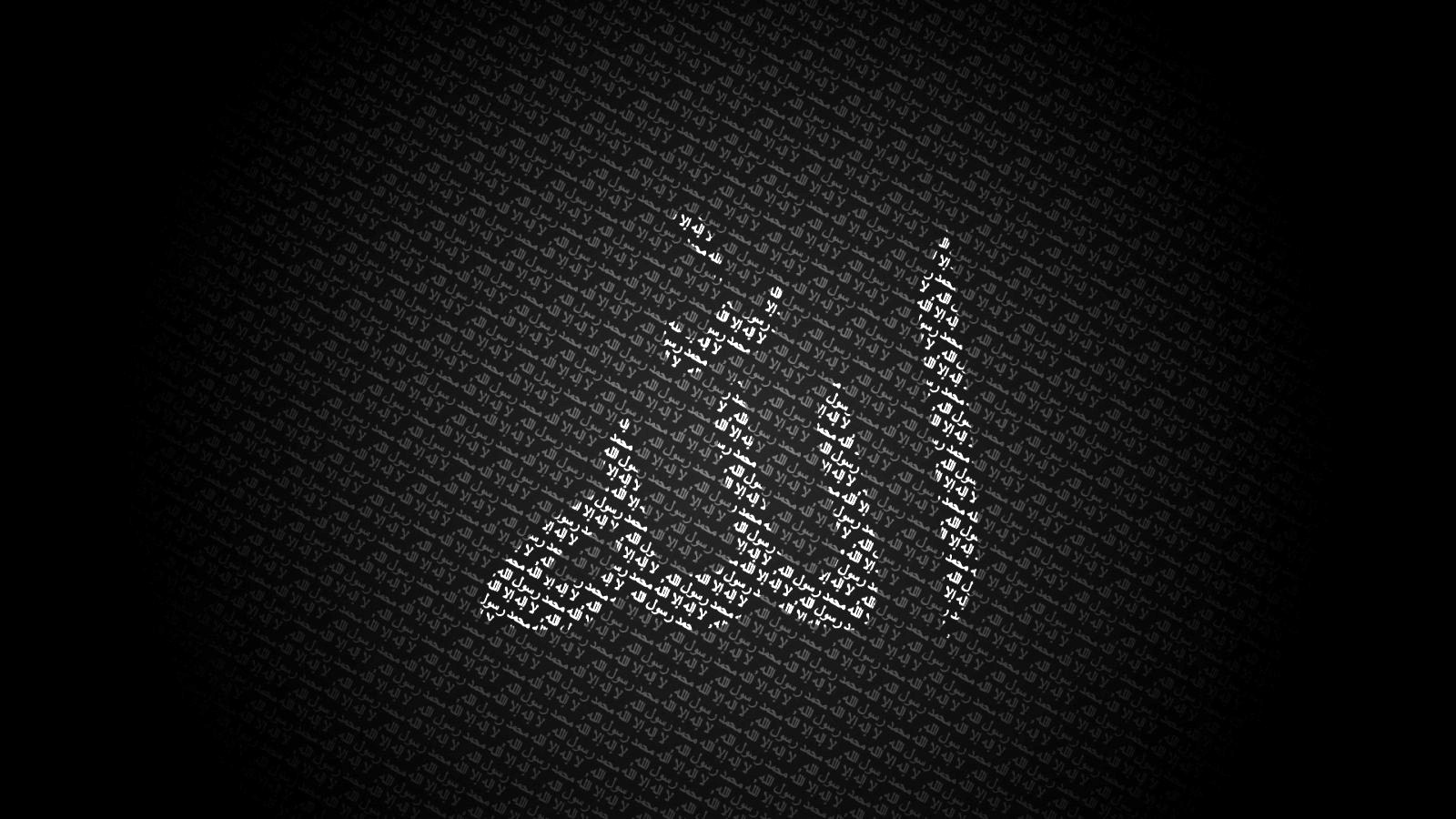 Best Wallpaper Home Screen White - islam-allah-black-and-white  Picture_365379.jpg