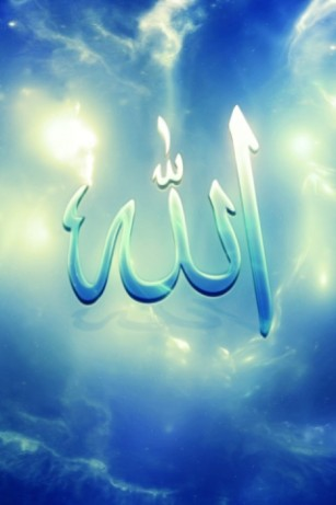 islamic-allah-live-wallpaper-1-0-s-307×512 | PASS THE ...
