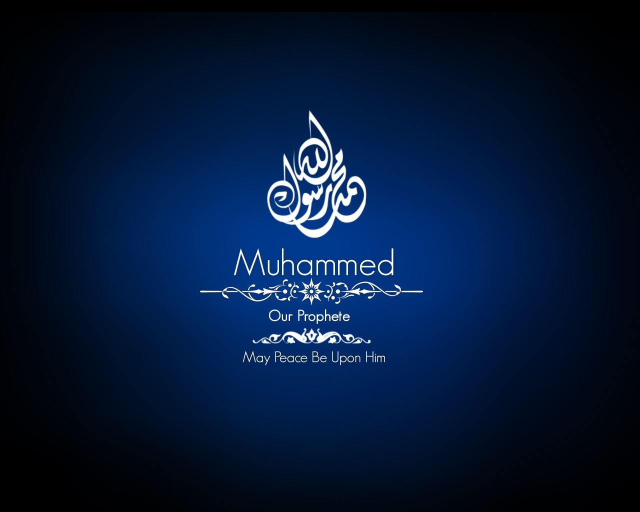 Wallpaper iphone islamic - Wallpapers