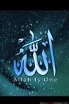 Allah (Subhana Wa Ta'ala) - Mobile Device Background/Wallpaper