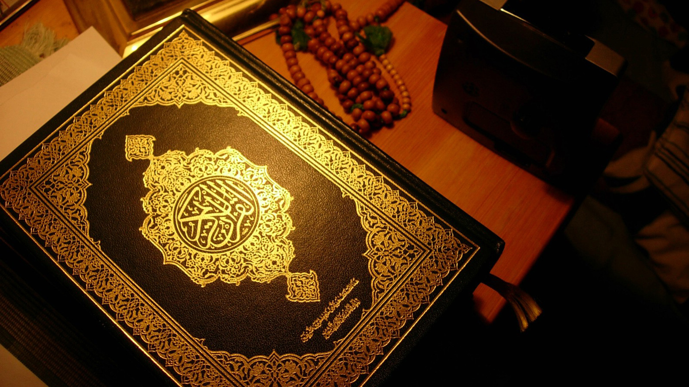 Quran Images High Resolution WALLPAPERS | PA...