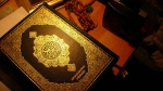 Islamic_Wallpaper_Quran_002-1366x768