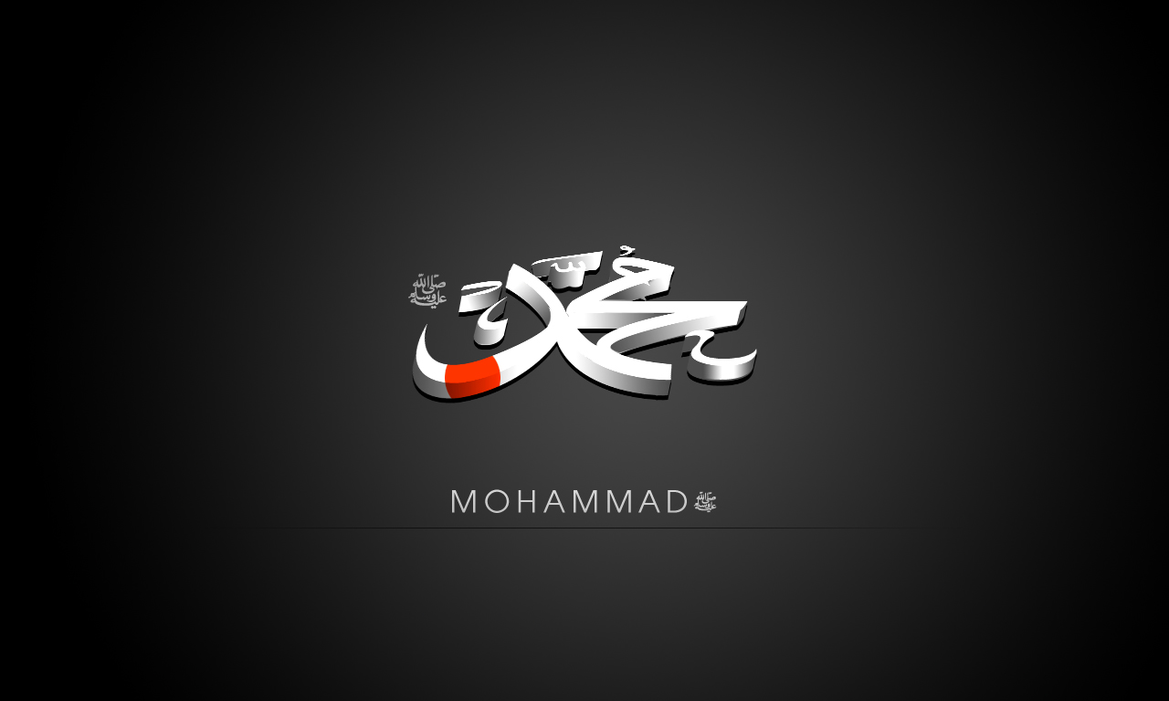 Amazing Wallpaper Name Maryam - m003  Snapshot_428070.jpg