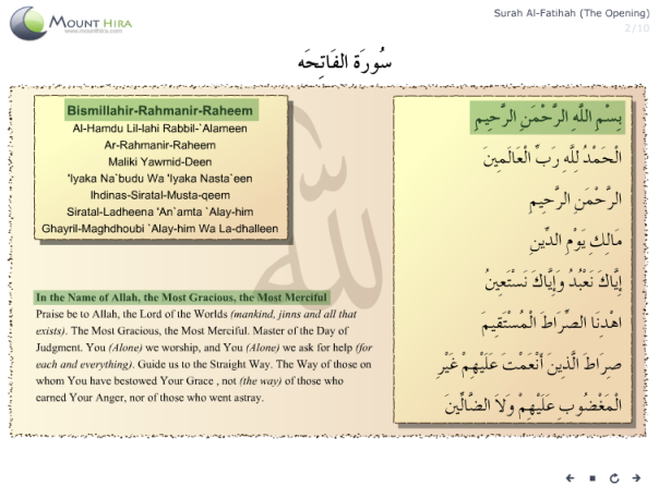 Schermafbeelding 2014-07-11 om 19.03.58