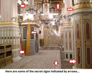 secret-signs-in-the-mosque-300x241