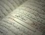 Surat Al Kahf has immenseblessings