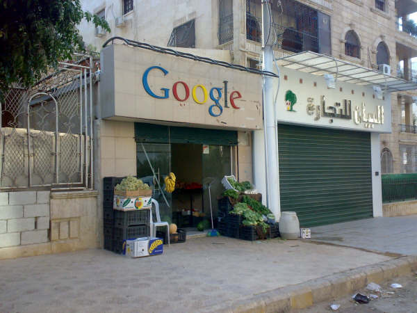 8.-The-Ex-Syrian-Google-Office-That-Sells-Fruit