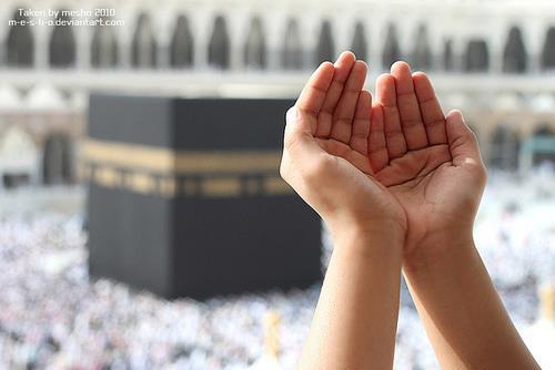 Dua-supplication
