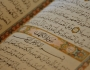 OVERCOMING TRIALS – THE MESSAGE OF SURAH AL KAHF