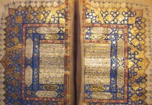 Aurangzeb_Handwritten_Quran