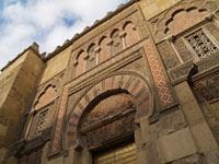 mosquemezquita