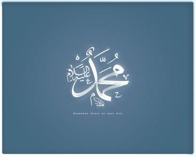 Muhammad-arabic