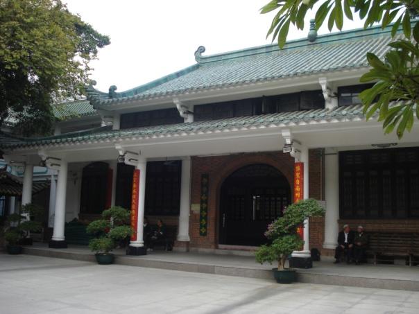 huaisheng_mosque_dec_2007-public-domain