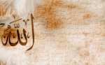 Islamic_Wallpaper_Allah_021-1280x800