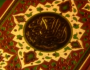 Documentary: Decoding the Secrets of Qur'an (Video)