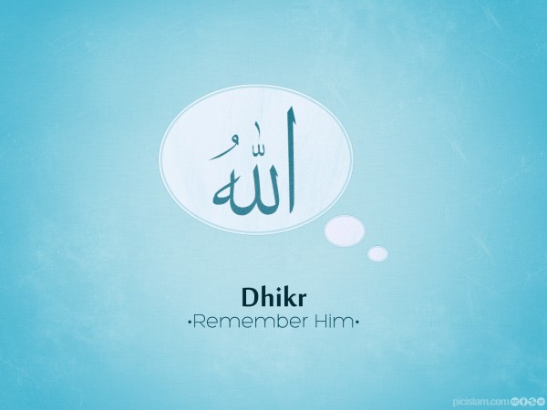 Dhikr-in-times-of-hardship-600x450