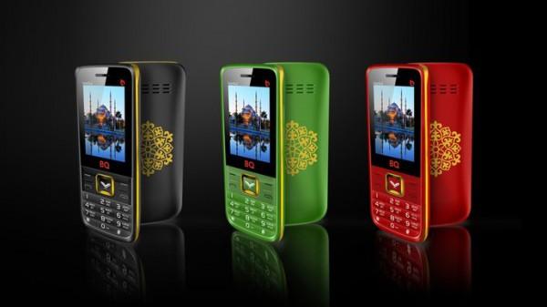 muslim-phone-russia-600x337