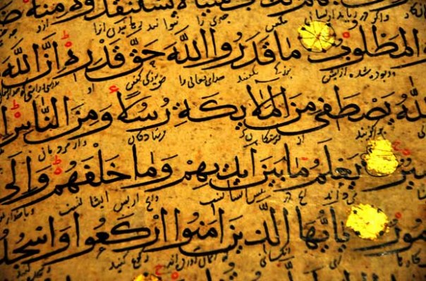 quran-calligraphy