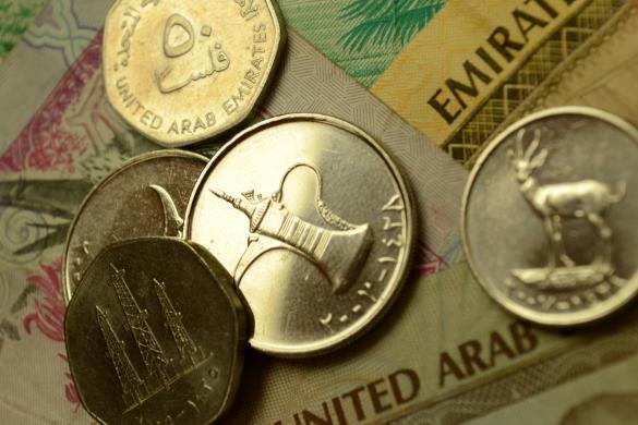 UAE-mon