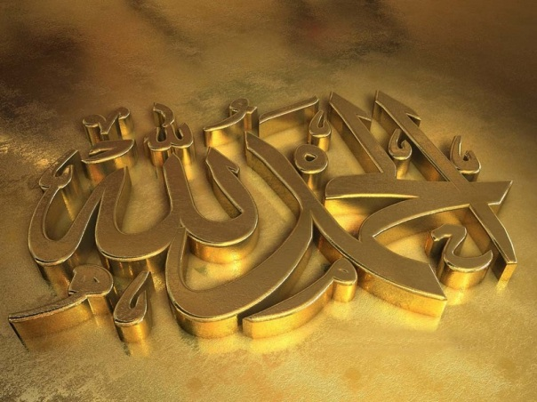 allah-pictures-x-hd-133610