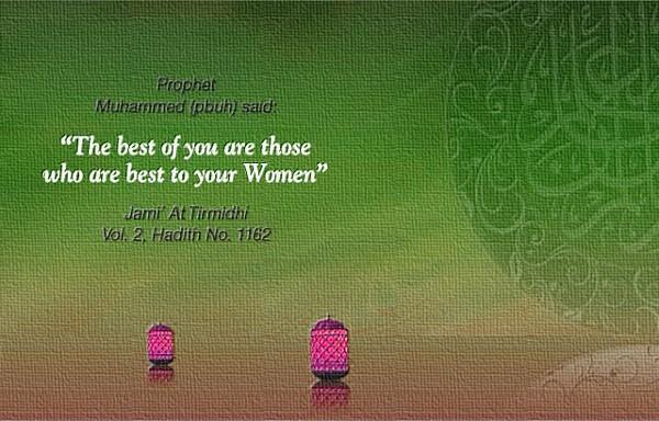 hadith-best-fam-cn-600x384