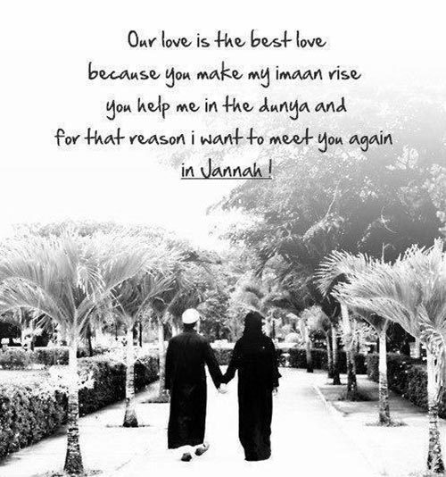 Nouman ali khan marriage dating quote