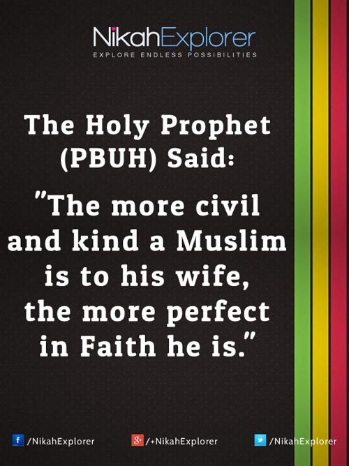 islamic-marriage-quotes-11