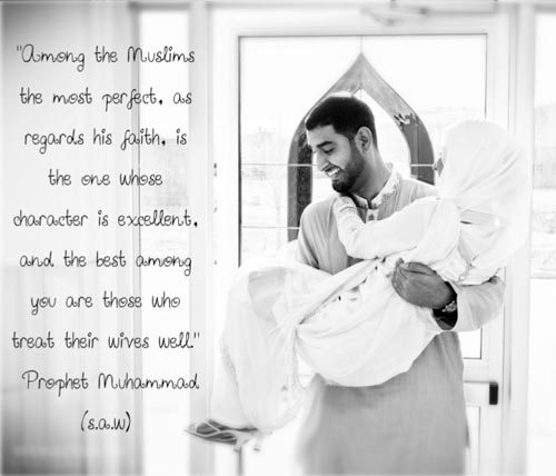 Love Relationship 70 Islamic Marriage Quotes Pass The Knowledge