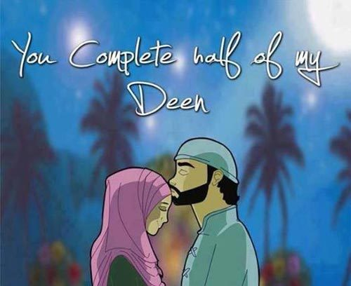 islamic-marriage-quotes-24