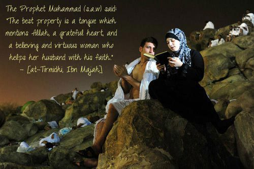 islamic-marriage-quotes-43