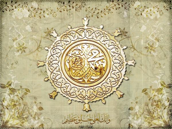 Prophet_Muhammad_PBUH-grph-600x450