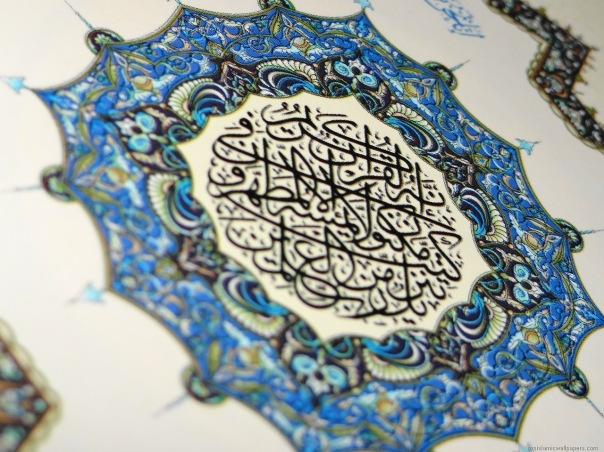 Quran_sectionpi